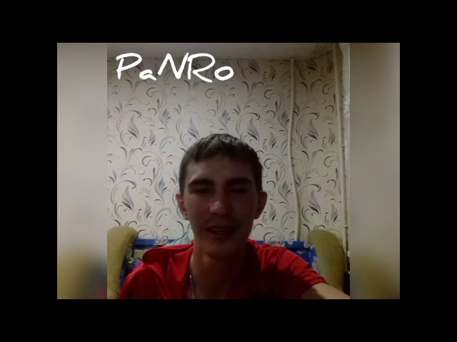 PaNRo