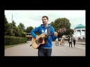 Noize MC спел в Парке Горького