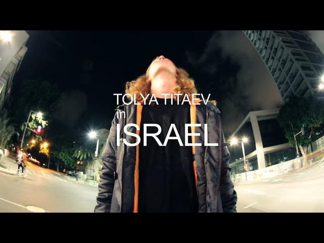 Tolya Titaev in Israel