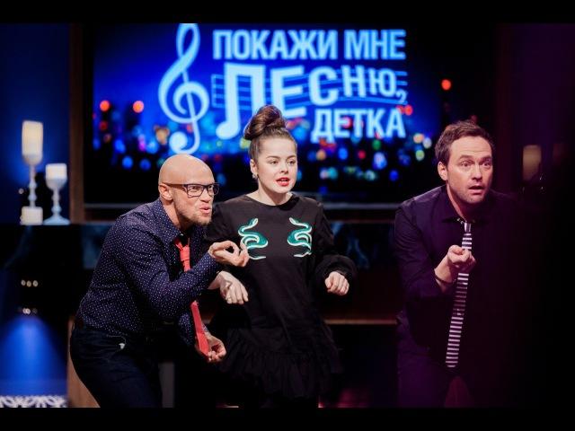 Подмосковные вечера HD. Выпуск 5 (09.04.2016)Медведева, Хрусталев, Васильев