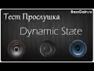 Тест, прослушка Dynamic State NM-17.1, CM-L16.3, PM-L18.1