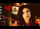 Дневники вампира - Чувства Елена после расставания с Деймоном Юмор
