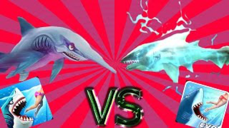 Hungry Shark World vs Hungry Shark Evolution - Акула Гоблин vs Электрической Акулы !