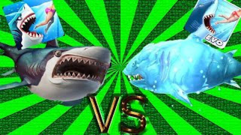 Hungry Shark World vs Hungry Shark Evolution - Ледяная Акула vs Белой Акулы !