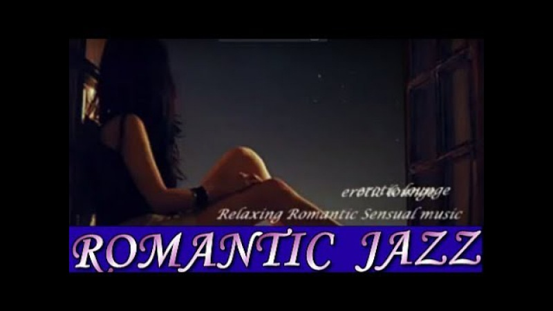 SAXY CHILLOUT HOUSE SMOOTH LOUNGE RELAXING ROMANTIC INSTRUMENTAL MUSIC HOUSE