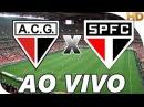 Assistir Atlético Goianiense x São Paulo Ao Vivo