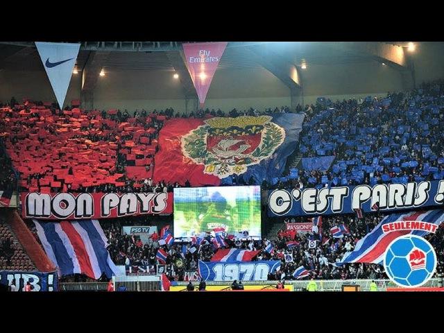 PSG Ultras : Paris Saint Germain - AS Saint Étienne 2009 Ambiance Virage Auteuil