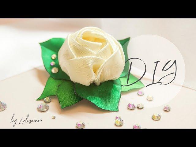 DIY: Роза из атласных лент на зажимах своими руками | канзаши | hair clip - rose with rhinestones