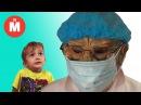 ДАВИДКИНЫ УЖАСТИКИ ☠️ Доктор Зомби и огромный укол в попу ВИДЕО ДЛЯ ДЕТЕЙ Зомби атакуют