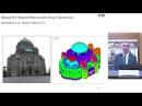 Улыбин А В Приборы и опыт измерения декрементов и частот колебаний зданий