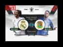 Real Madrid vs Fuenlabrada Copa Del Rey Live Stream 28/11/17 Реал Мадрид VS Фуэнлабрада