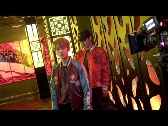 SKECHERS D'Lites 2 Sweet Monster | EXO Red Velvet 1st POV Film