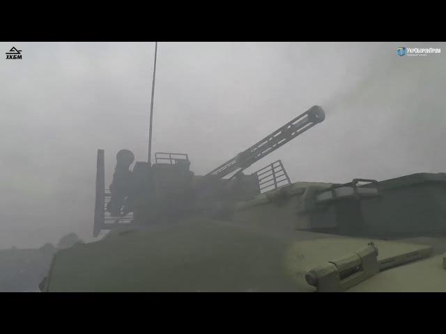 Український БТР-4МВ1 фінальні випробування бойової машини