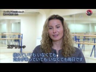 Team Tutberidze: Evgenia Medvedeva - Alina Zagitova (JPN TV)