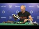 Алексей Мельницкий о спусках клинка и о том как править нож на природе