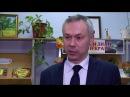 Репортаж РБК Новосибирск, программа Событие . Андрей Травников посетил объекты