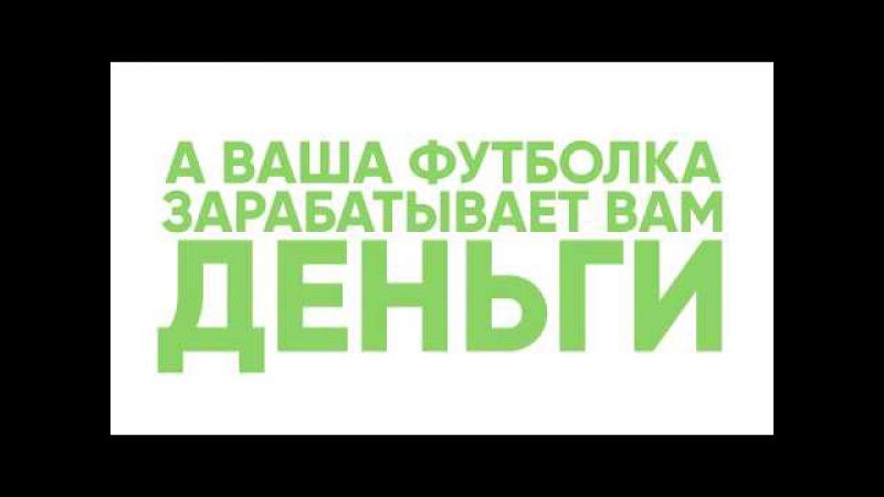 От 3 316 000 рублей в Белом Крокодиле на кошелек каждый месяц