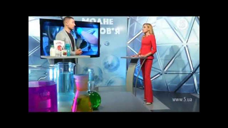Модне Здоров'я «Зміни себе за 90 днів» 5 канал від 29 10 2017