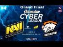 Grand Final NaVi vs VP RU #4 (bo5) Adrenaline Cyber League 22.11.2017