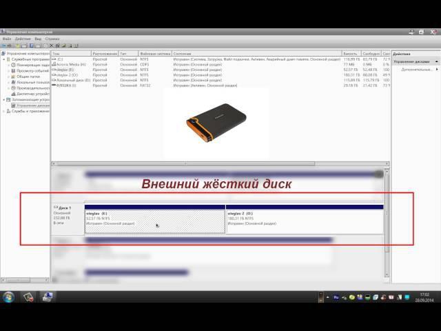 Установка Windows с внешнего HDD