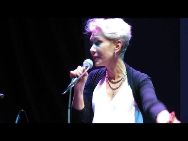 Ирина Богушевская - Восьмая нота Му