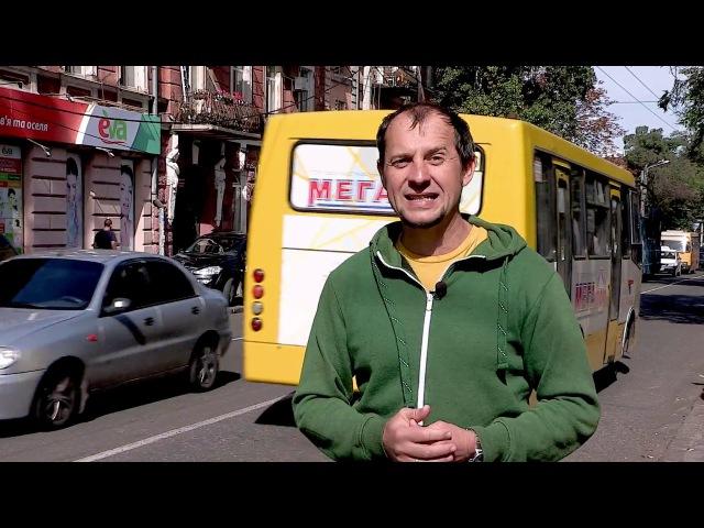 Где Идем?! Одесса: Улица Канатная, 5 серия HD