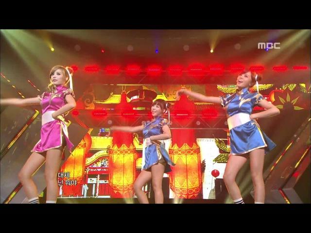 Orange Caramel - Shanghai Romance 오렌지 캬라멜 - 상하이 로맨스 Music Core