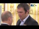 Команду Путина в Америке возглавит российский хоккеист Овечкин | Russian America TV
