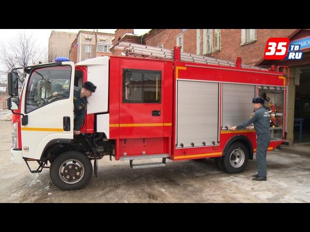 Новая пожарная машина-иномарка пополнила автопарк череповецких спасателей