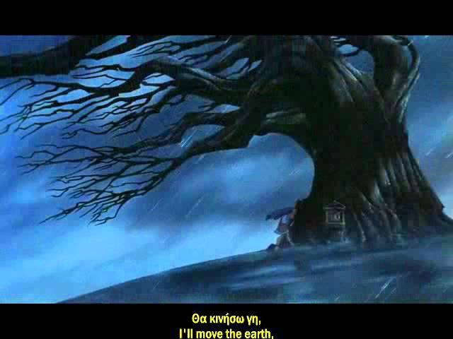 Go the Distance (Greek Dub Subbed English Translation)