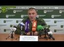 18 ноября 2017 г Заявление представителя НМ ЛНР подполковника Марочко А В
