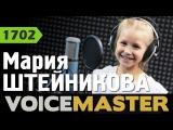 Мария Штейникова - Рула-те рулла (Гелена Великанова)