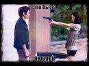 клип по дораме шпионка Мён Воль Кан У и Мён Воль это была любовь