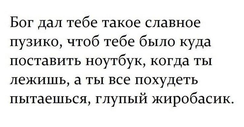 Ну действительно! %)