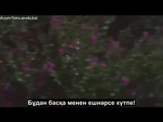 Куандык Рахым - Кош махаббат (Ошпес махаббат киносынан)