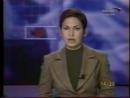 Вести-Сибирь (ГТРК Новосибирск, 31.10.2005)