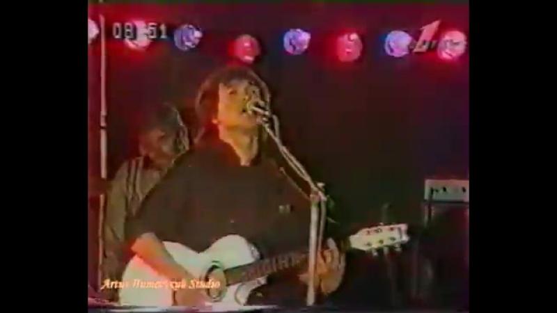 Виктор Цой -Передача Телеутро (ОРТ) 1997 год » Freewka.com - Смотреть онлайн в хорощем качестве
