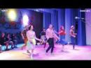 Стиляги - Буги Вуги (День студента 2017)