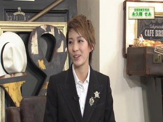 Takarazuka Cafe Break 770