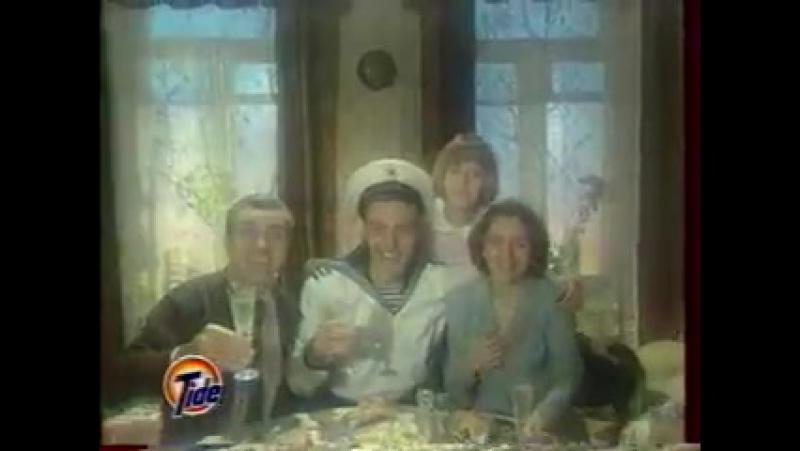 Рекламный блок (НТВ, 29.12.1997) 6