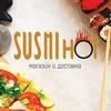 Sushi-hot