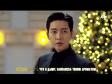 [FMV] Vromance - Mysterious (Man to Man OST) [рус.саб]