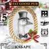 Fat Goose-Pub