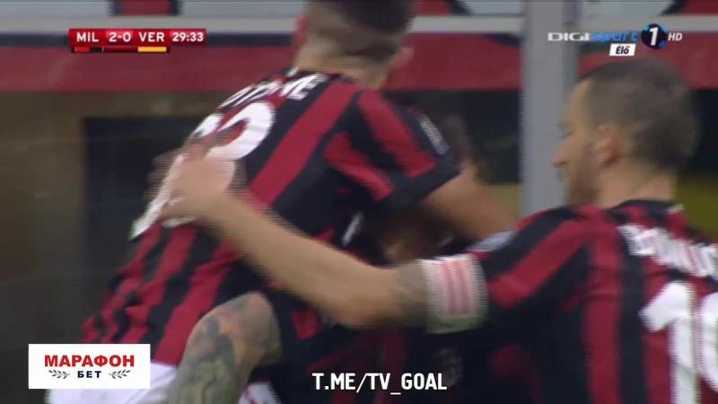 Милан 2-0 Верона | Романьоли
