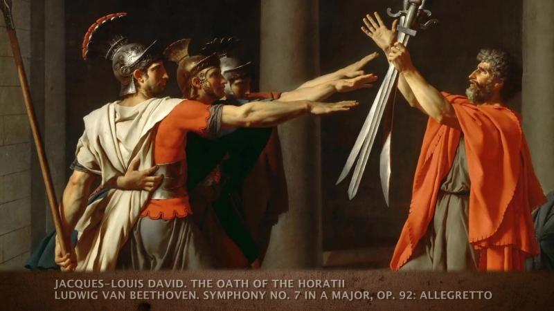 10.Жак-Луи Давид-Клятва Горациев (1784)