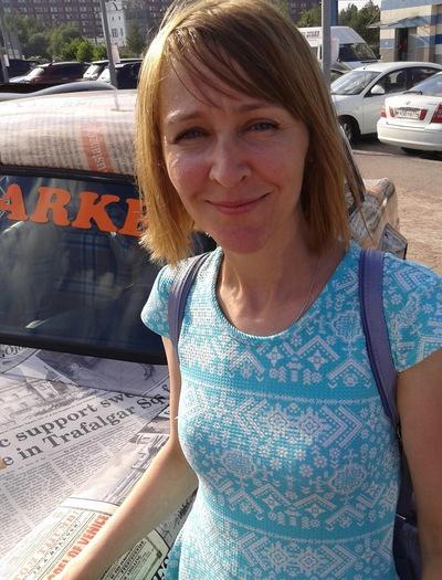 Марина Макушева