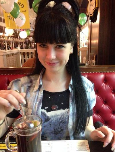 Kate Gilmurray