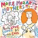 Mozarteum-Orchester Salzburg/Leopold Hager/Lucia Popp - Mozart: Nehmt meinen Dank, K.383