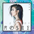 Rosie - I Won't Count My Tears (OT: I Won't Count My Tears)