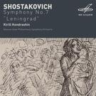 Д.Д. Шостакович - Симфония №7 II. Moderato